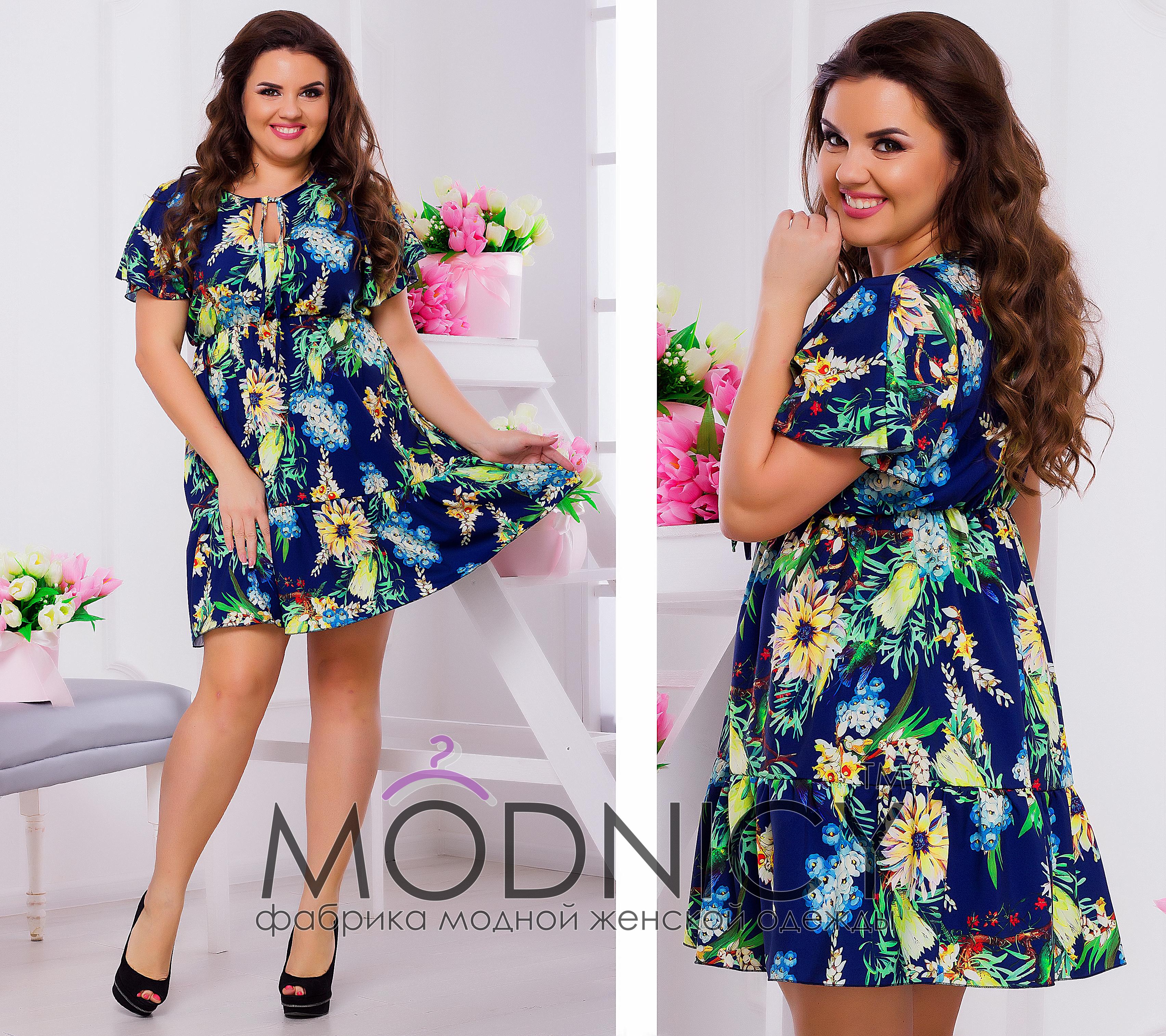платье большого размера купить в интернет магазине modnicy