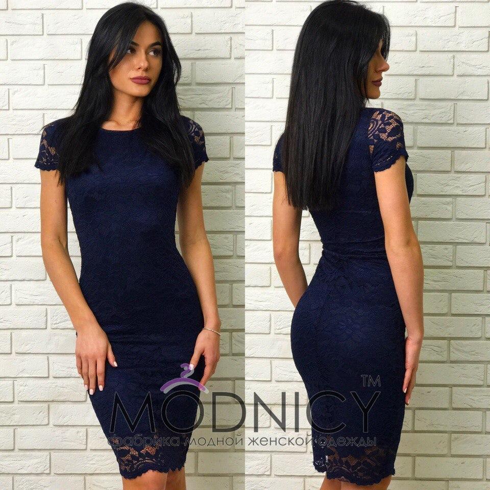 купить женское платье в интернет магазине modnicy