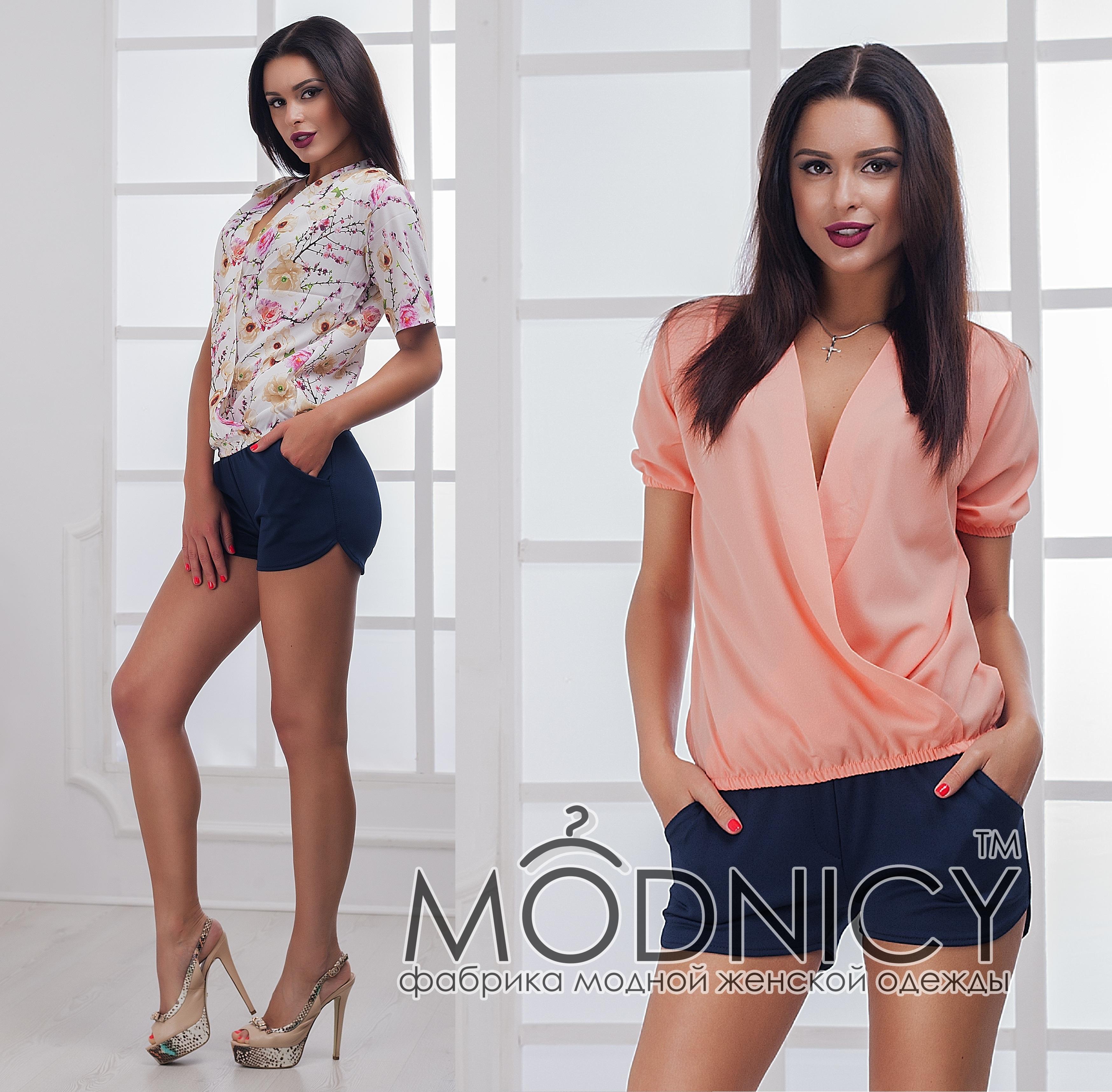 72fdbc63d86 Женская одежда недорого в интернет магазине Модницы Одесса Украина