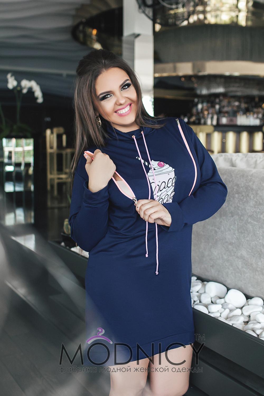 Купить платье туника 03583 тёмно-синий цвет 76c5bc41d80