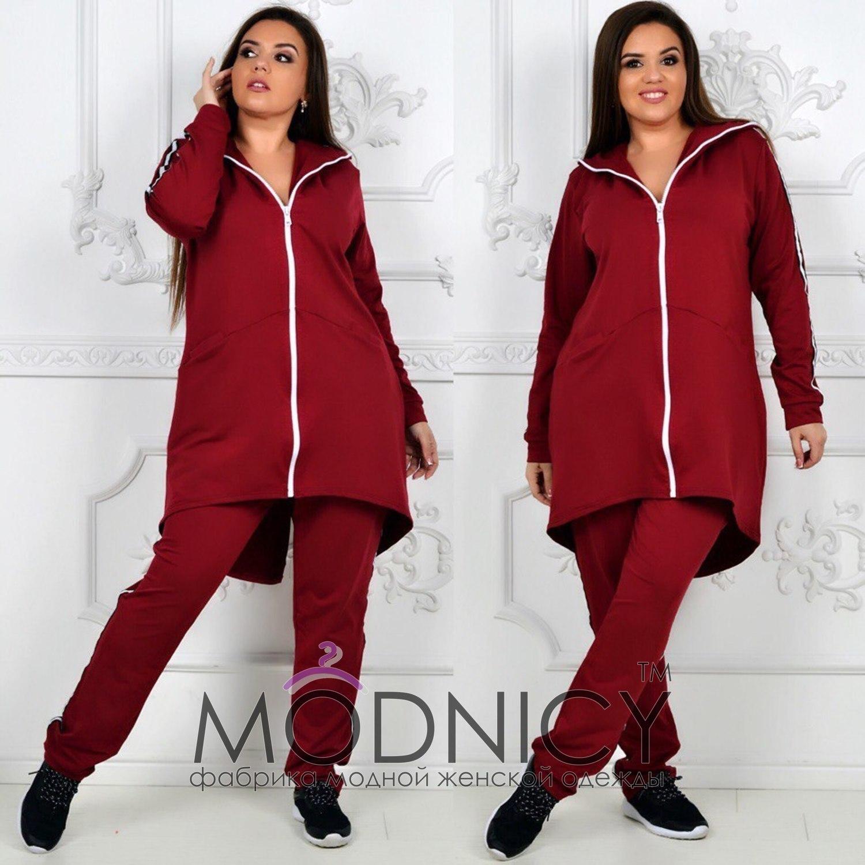 c793680727bd5e Купити теплий спортивний костюм жіночий в Україні від виробника Modnicy