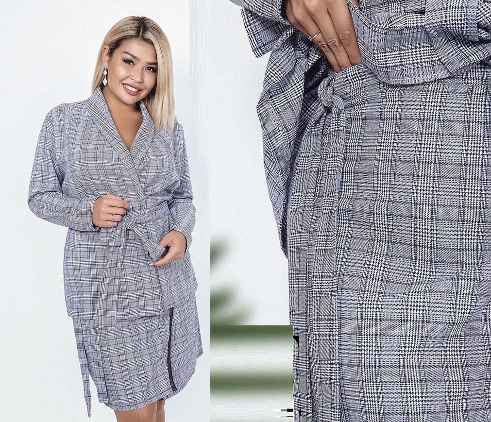 70baca34793 Купить женский костюм с юбкой 075 065 клетка цвет